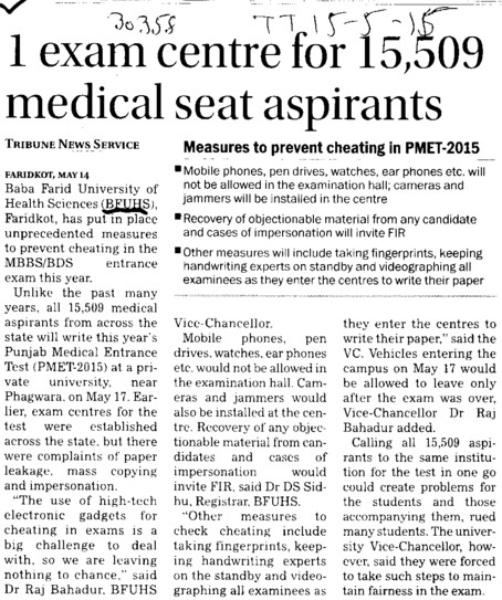 1 exam centre for 15,509 medical seat aspirants (Baba Farid University of Health Sciences (BFUHS))