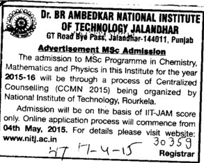 MSc in Chemistry (Dr BR Ambedkar National Institute of Technology (NIT))