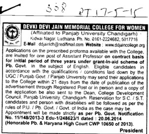 Asstt Professor on contract basis (Devki Devi Jain Memorial College for Women)