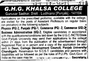 Asstt Professor for Business Administration (GHG Khalsa College)