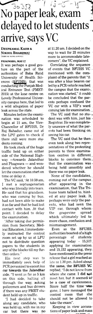 No paper leak, exam delayed to let students arrive, VC (Baba Farid University of Health Sciences (BFUHS))