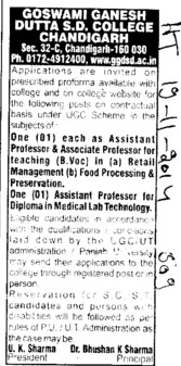 Associate Professor in Retail Management (GGDSD College)