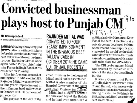 Convicted businessman plays host to Punjab CM (Giani Zail Singh College Punjab Technical University (GZS PTU) Campus)