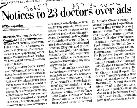 Notices to 23 doctors over ads (PUNJAB MEDICAL COUNCIL)