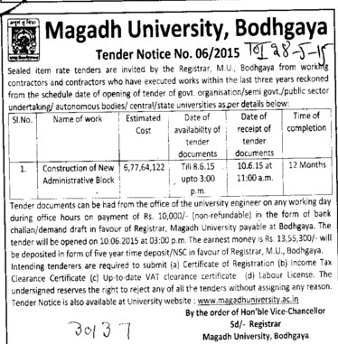 Construction of new administrative blocjk (Magadh University)