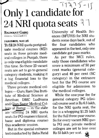 Only 1 candidate for 24 NRI quota seats (Gian Sagar Medical College and Hospital)