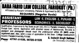 Asstt Professor in Law (Baba Farid Law College)