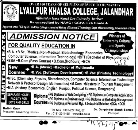 BA and BSc course (Lyallpur Khalsa College of Boys)
