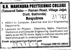 HoD for computer (BR Mahindra Polytechnic College)