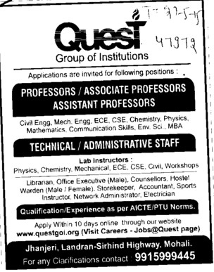 Administartive staff (Quest Group of Institutions)