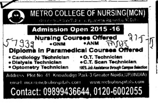metro college of nursing greater noida uttar pradesh diploma in paramedical