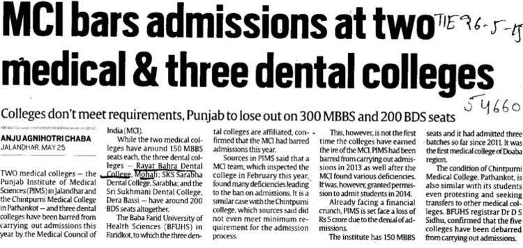MCI bars admissions at two medical and three dental colleges (Rayat Bahra Dental College)