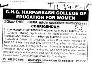 Asstt Professor (GHG Harparkash College of Education for Women)