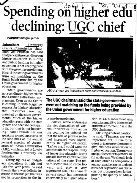 Spending on higher edu declining, UGC Chief (University Grants Commission (UGC))
