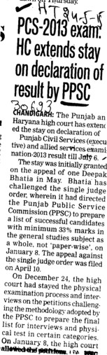 HC extends stay on declaration of result by PPSC (Punjab Public Service Commission (PPSC))