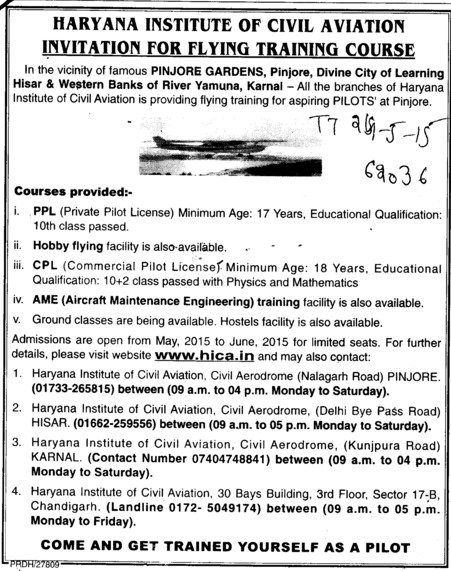 Flying training course (Haryana Institute of Civil Aviation)