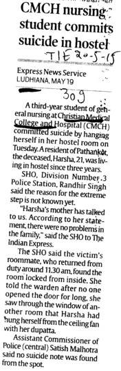 CMCH nursing, student commits suicide in hostel (Christian Medical College and Hospital (CMC))
