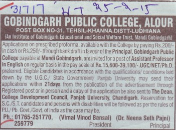 Principal on regular basis (Gobindgarh Public College (GPC))