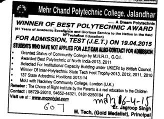 JET admission course (Mehr Chand Polytechnic College)