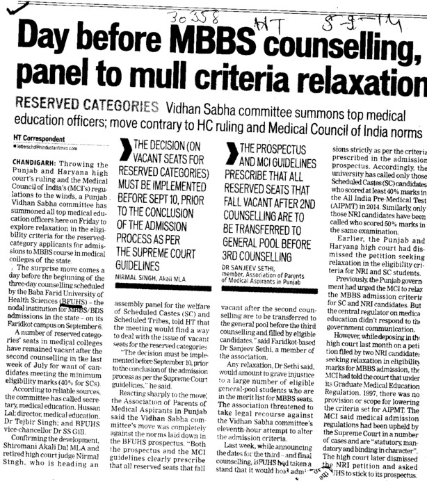 Day before MBBS counselling, panel to mull criteria relaxation (Baba Farid University of Health Sciences (BFUHS))