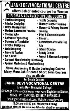 Diploma in advanced studies (Janki Devi Memorial College)
