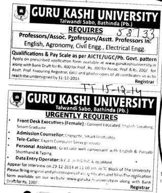 Associate Professor for Electrical Engineering (Guru Kashi University)