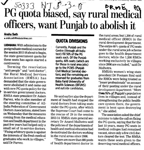 PG quota biased, say rural medical officers (Director Research and Medical Education DRME Punjab)