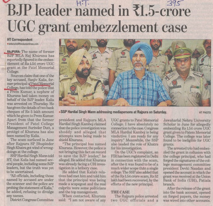 BJP leader named in Rs 1.5 crore UGC grant embezzlement case (Patel Memorial National College)