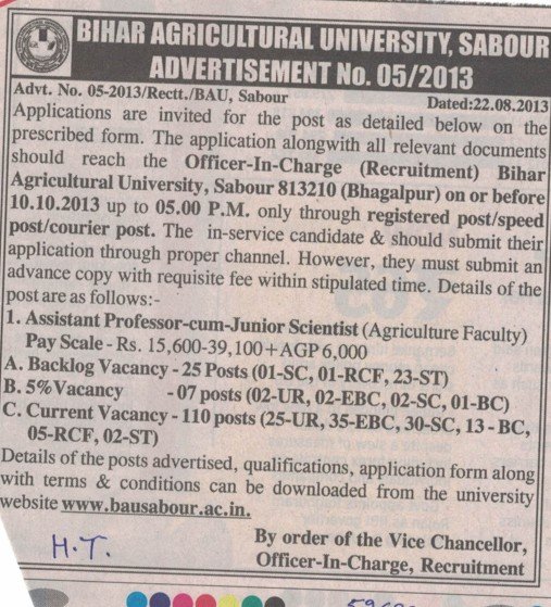 Officer in charge (Bihar Agricultural University)
