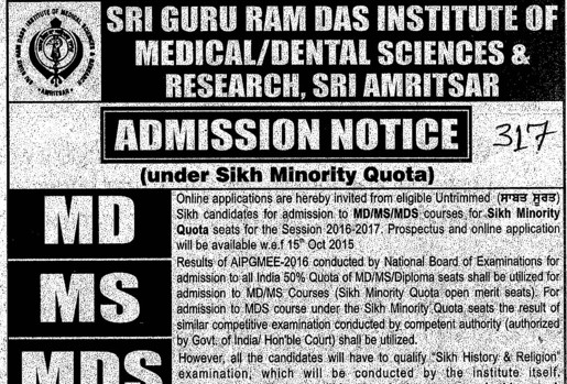 MD and MDS course (Sri Guru Ram Das Institute of Medical Sciences and Research)