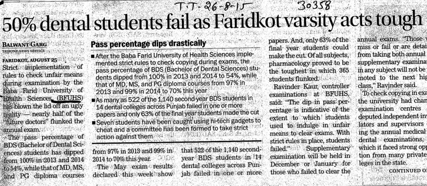 50 percent dental students fail as Faridkot varsity acts tough (Baba Farid University of Health Sciences (BFUHS))