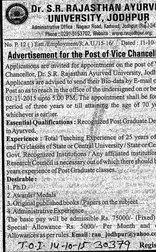 Vice Chancellor (Rajasthan Ayurveda University)