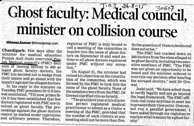 Medical coucil, minister on collision course (Medical Council of India (MCI))
