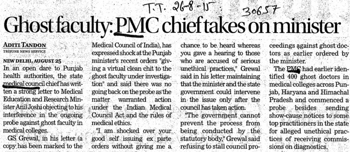 PMC chief takes on minister (PUNJAB MEDICAL COUNCIL)