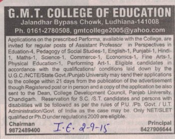 Asstt Professor for Physical Education (GMT College of Education)