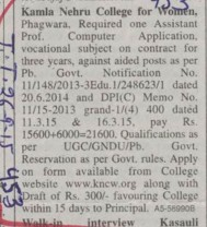 Asstt Professor for Computer (Kamla Nehru College for Women)