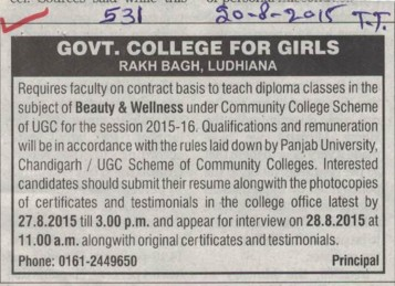 Diploma in Beauty and Wellness (Government College for Women)