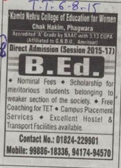 B Ed course (Kamla Nehru College of Education For Women)