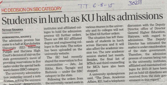 Students in lurch as KU halts adnission (Kurukshetra University)