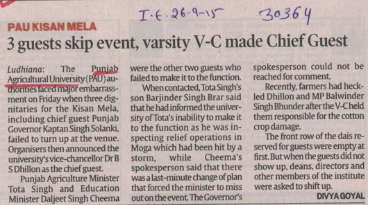 3 guests skip event, Varsity VC made chief guest (Punjab Agricultural University PAU)