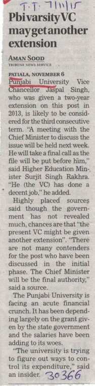 VC may get another extension (Punjabi University)