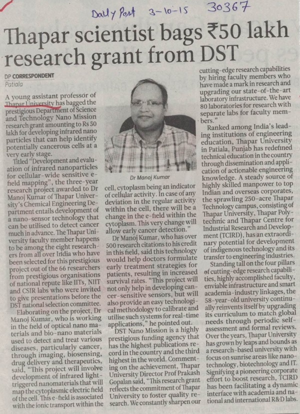 Thapar scientist bags Rs50 lakh research grant from DST (Thapar Institute of Engineering and Technology University)