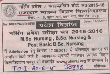 BSc Nursing course (Rajasthan University of Health Sciences (RUHS))