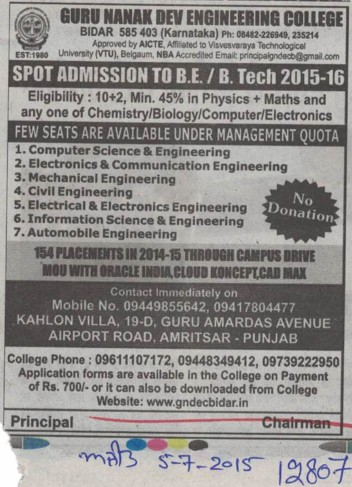 BE and BTech course (Guru Nanak Dev Engineering College (GNDEC))