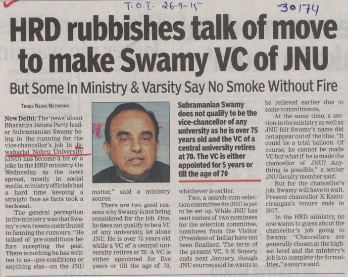 HRD rubbishes talk of move to make swamy VC  of JNU (Jawaharlal Nehru University)
