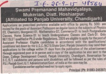 Asstt Professor on regular basis (SPN Mahavidyalaya)
