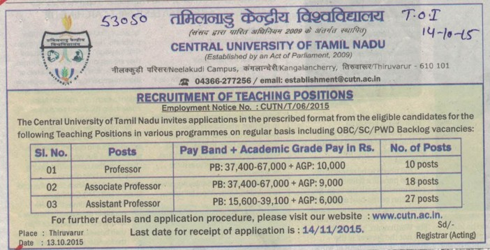 Associate Professor (Central University of Tamil Nadu (CUTN))