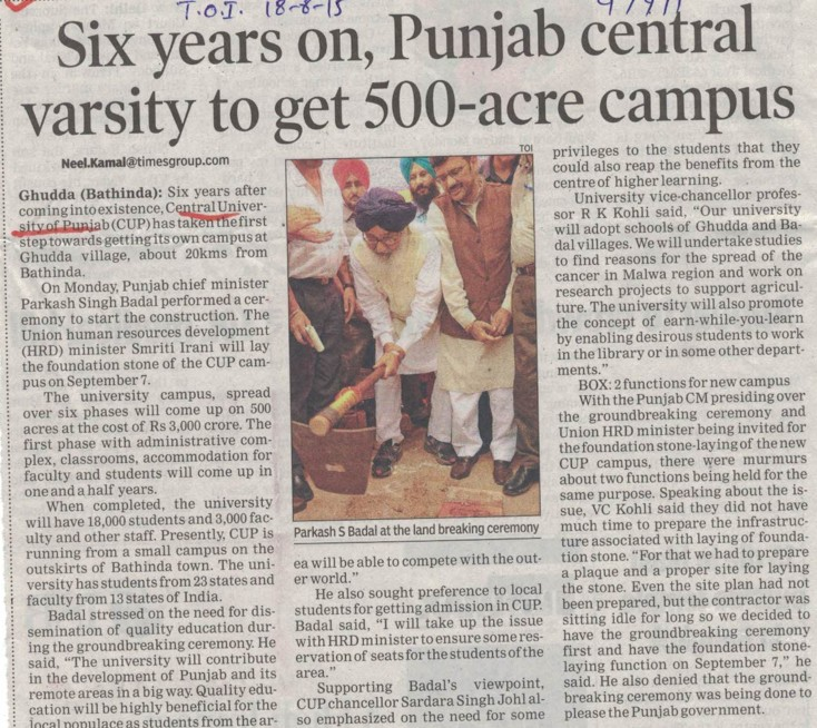 Six years on, Punjab Central varsity to get 500 acre campus (Central University of Punjab)