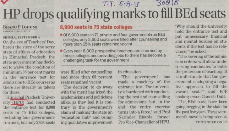 HP drops qualifying marks to fill BEd seats (Himachal Pradesh University)