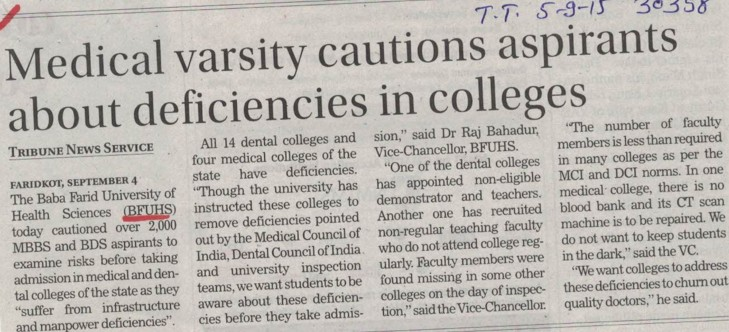 Medical varsity cautions aspirants about deficiences in colleges (Baba Farid University of Health Sciences (BFUHS))